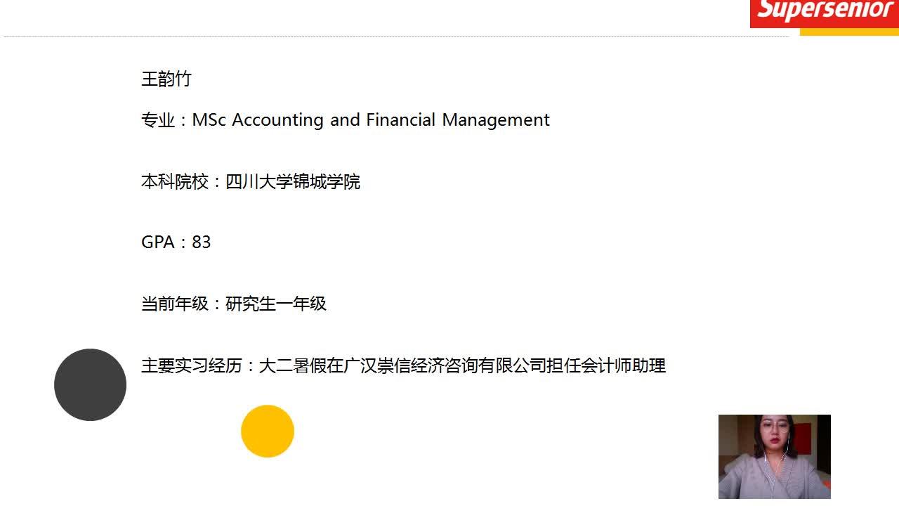 英國留學-雷丁大學-會計與金融管理?專業解析