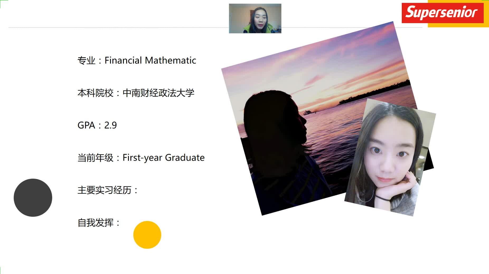 美國留學-克拉克大學-金融專業解析