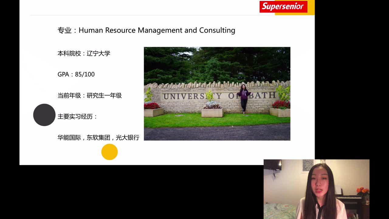 英國留學-巴斯大學-人力資源管理與咨詢專業解析