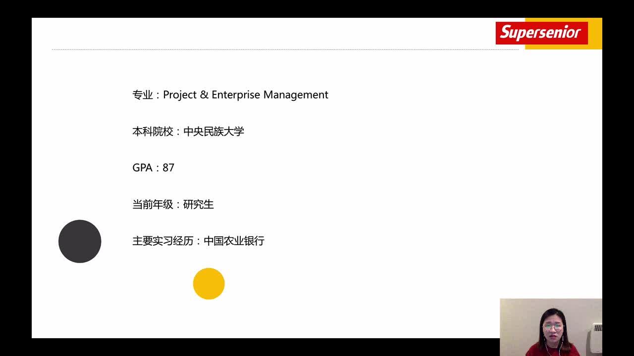英國留學-倫敦大學學院-項目企業管理專業解析